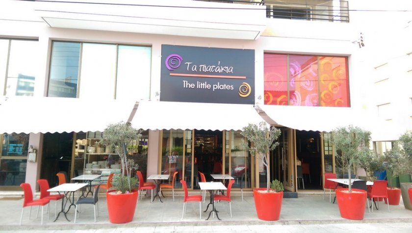 Restaurant Ta Piatakia - Limassol
