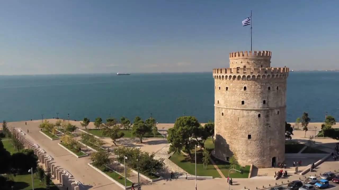 Turnul Alb - Salonic, Grecia
