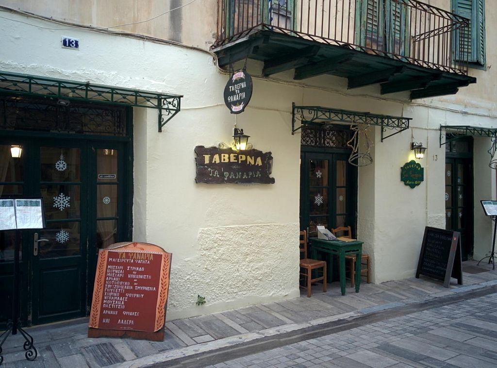 Taverna Ta Fanaria - Nafplio, Grecia