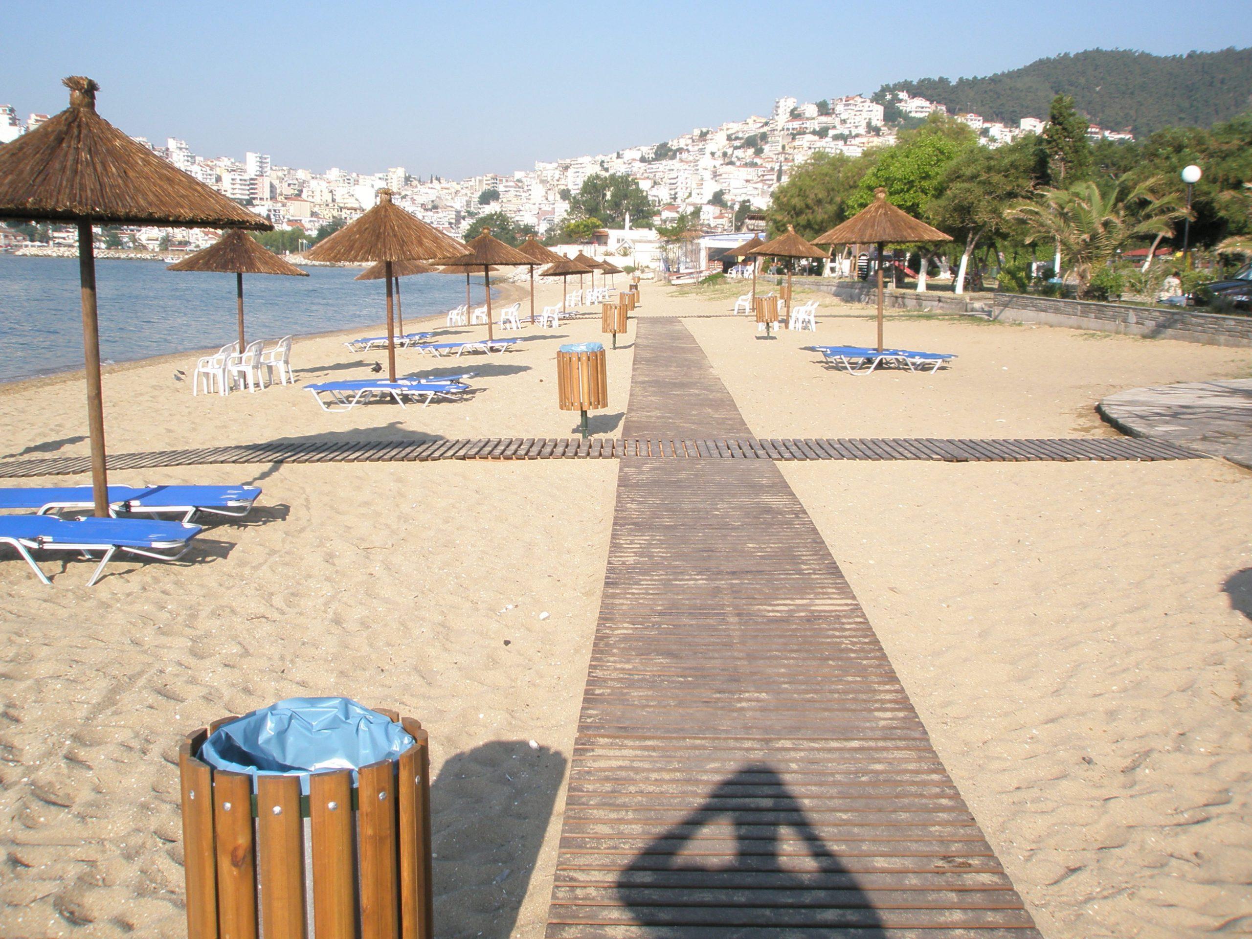 Plaja Perigiali - Kavala