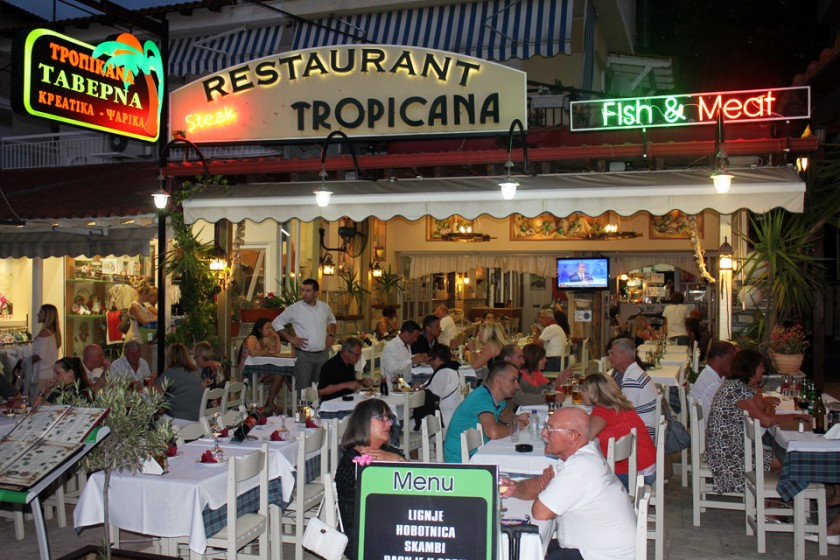 Restaurant Tropicana - Hanioti, Halkidiki