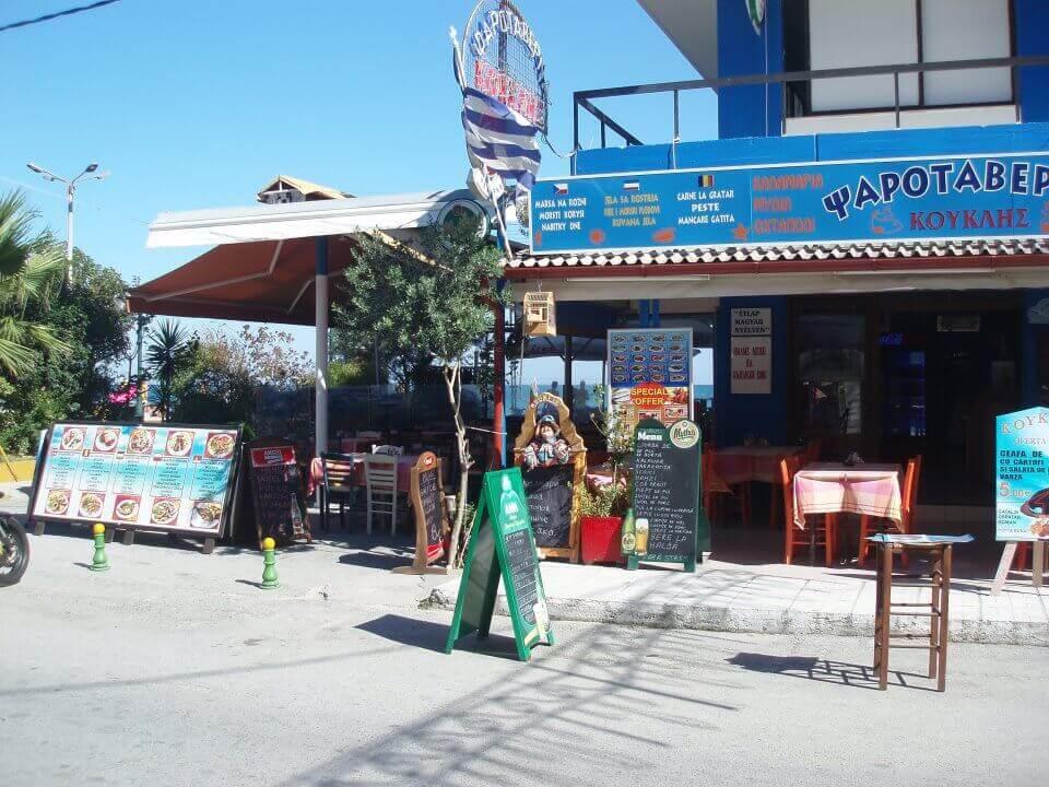 Taverna Kouklis - Paralia Katerini