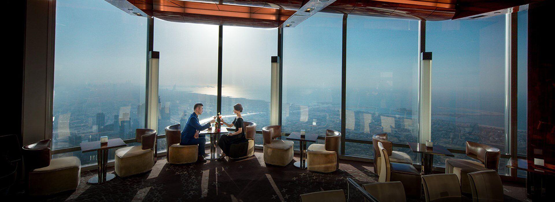 Burj Khalifa - Restaurant At.mosphere