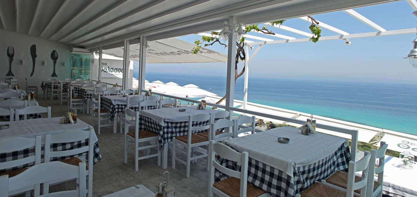 Taverna Thea Thalassa - Afitos