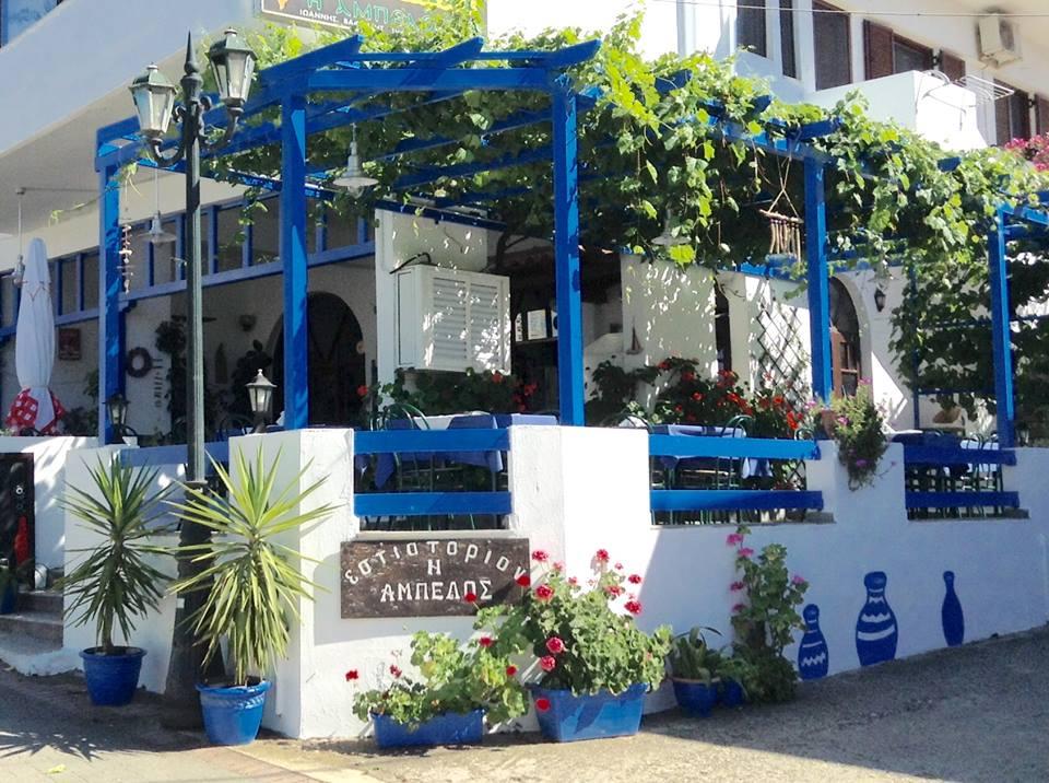 Taverna Ambelos - Paliouri, Halkidiki