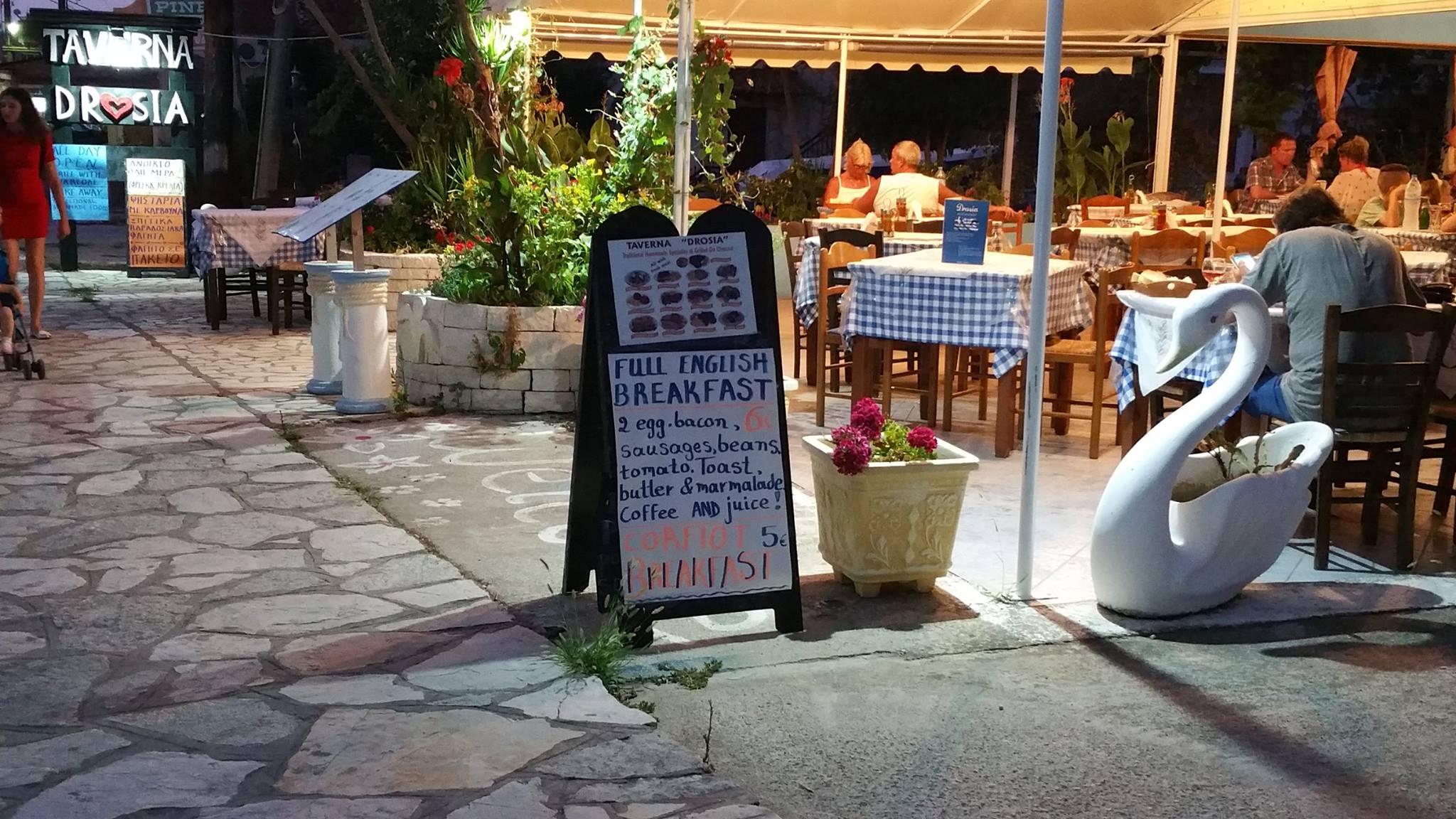 Taverna Drosia - Roda, Corfu