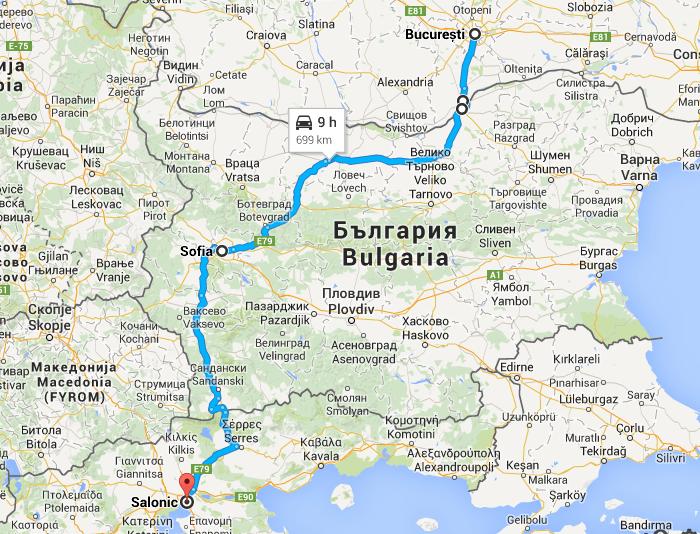 Traseu Bucuresti - Salonic