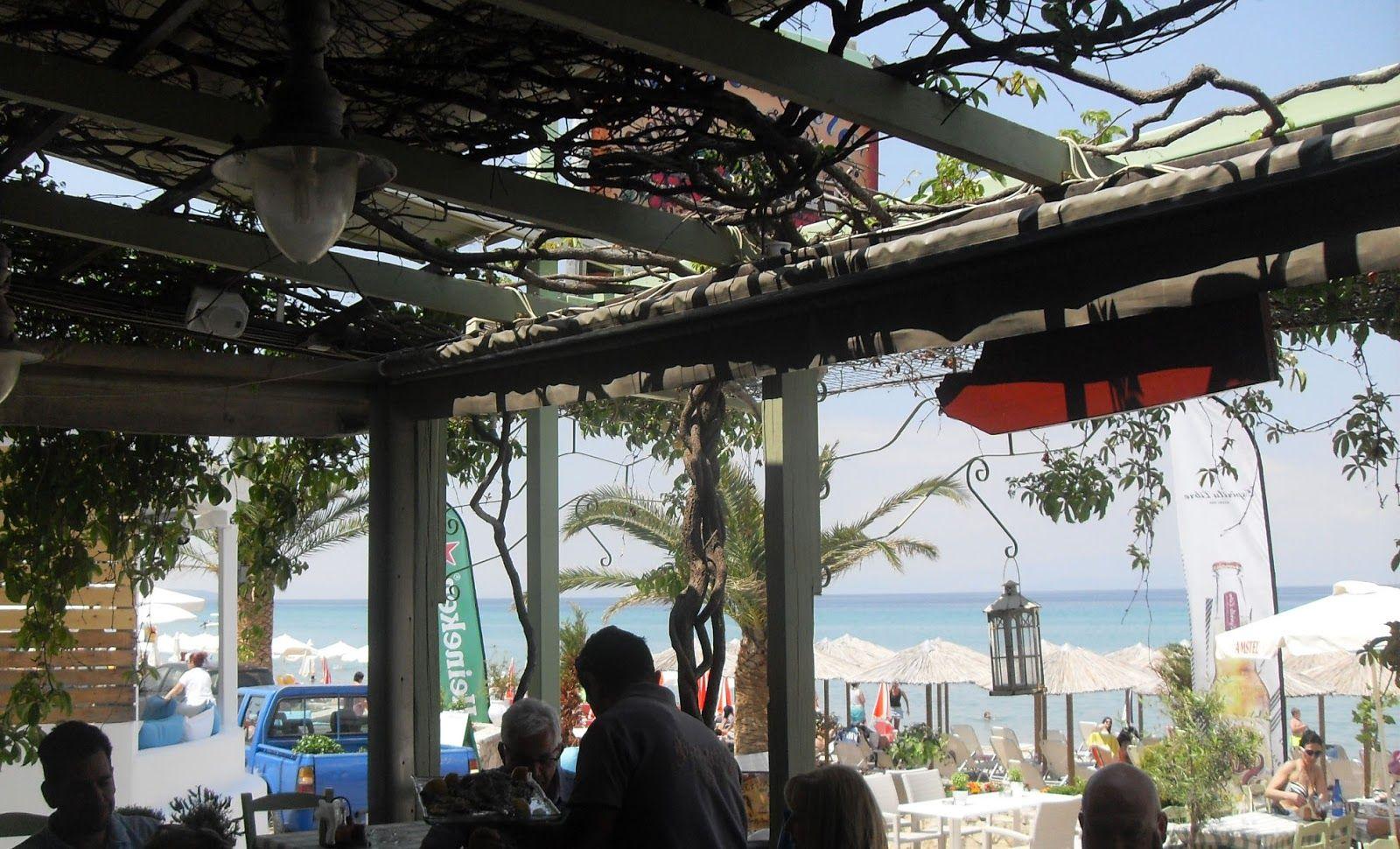 Taverna Flegra - Polichrono, Halkidiki