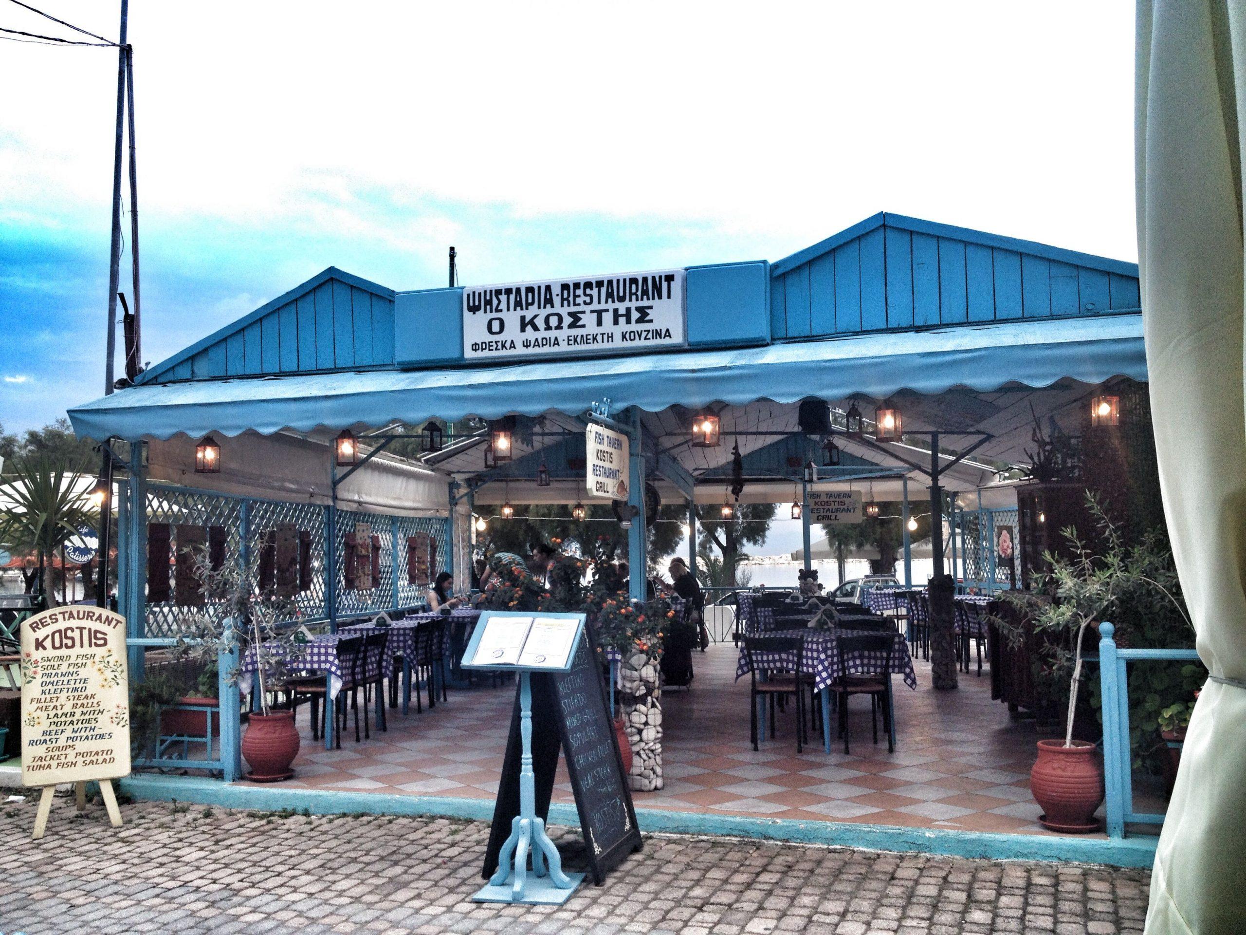 Taverna Kostis - Limenaria, Thassos