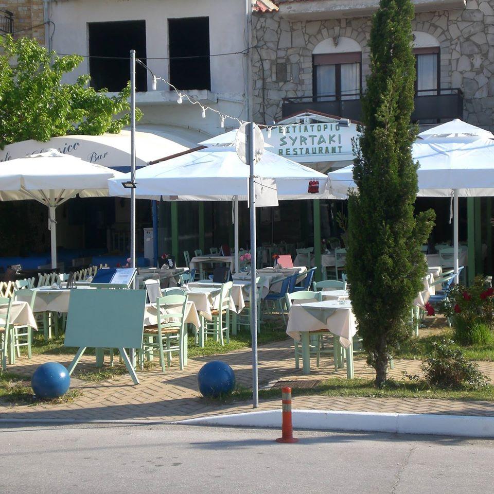 Taverna Syrtaki - Prinos, Thassos