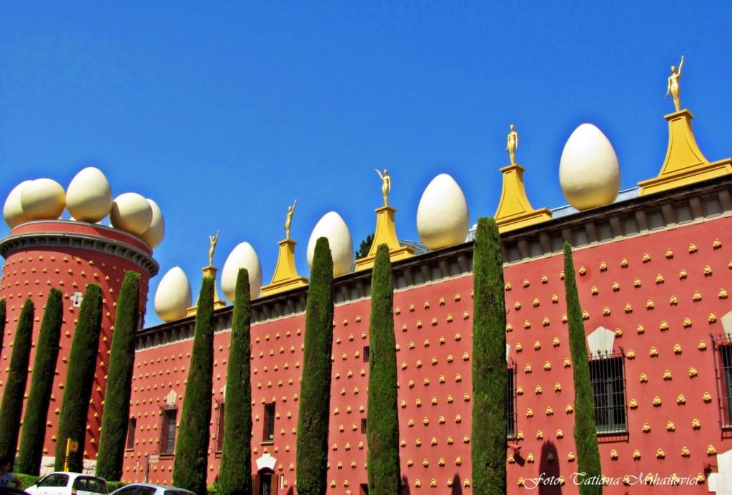 Muzeul - Teatru Savador Dali