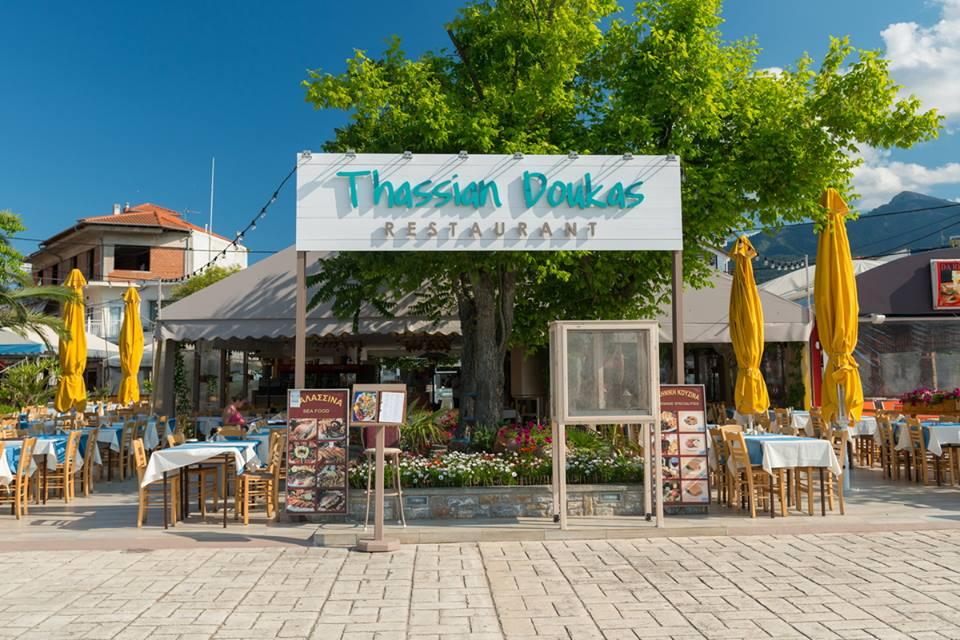 Restaurant Doukas - Thassos