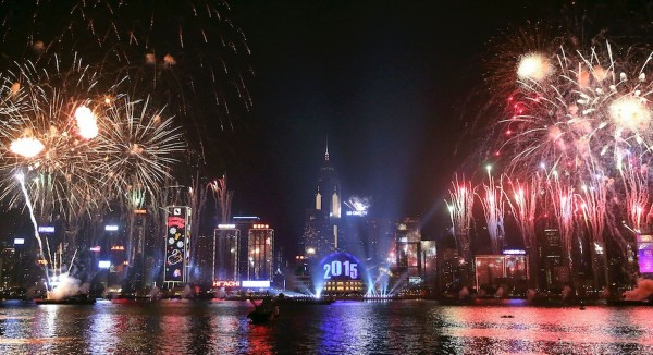 Foc de artificii Hong-Kong