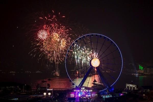 Focuri de artificii in Hong Kong
