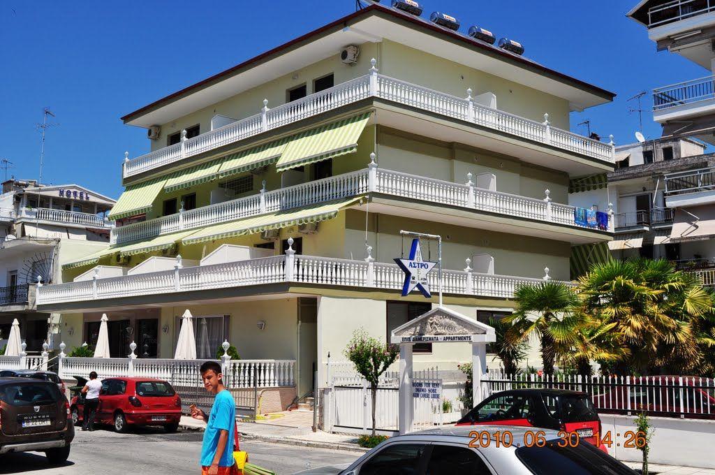 Hotel Viktoria - Paralia Katerini