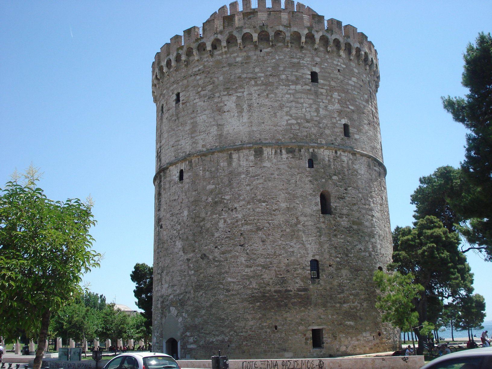 Salonic 17