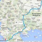 Traseu Bucuresti - Corfu prin Salonic
