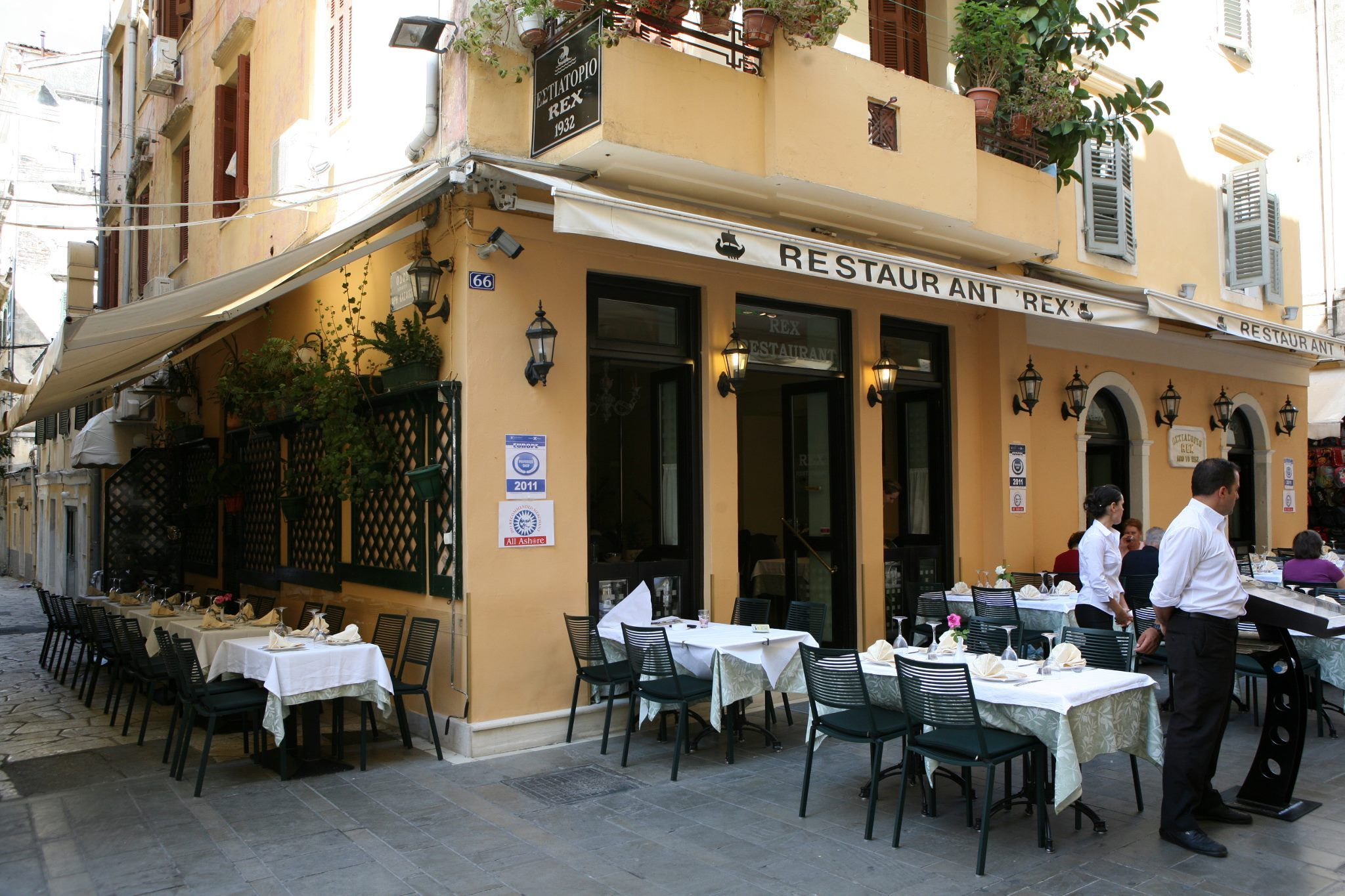 Restaurantul Rex - Corfu Town