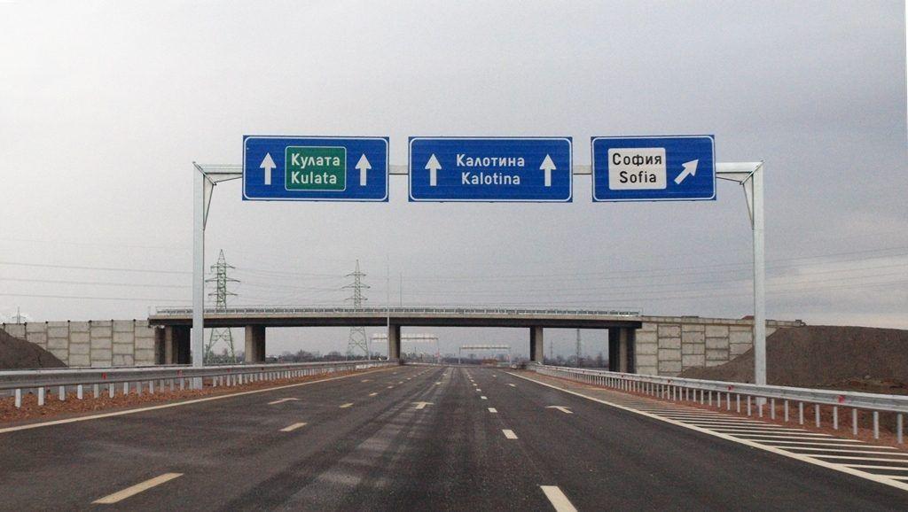 Traseu auto Halkidiki