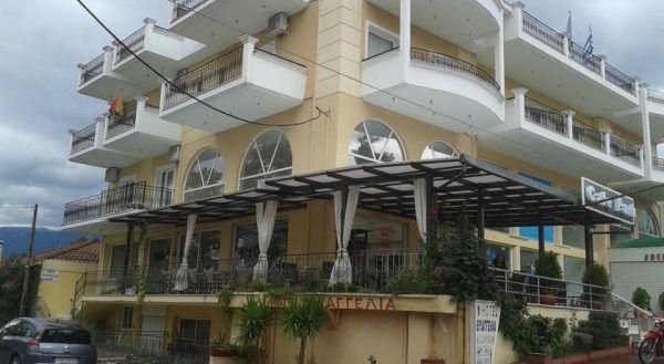 Hotel Evagelia - Leptokaria