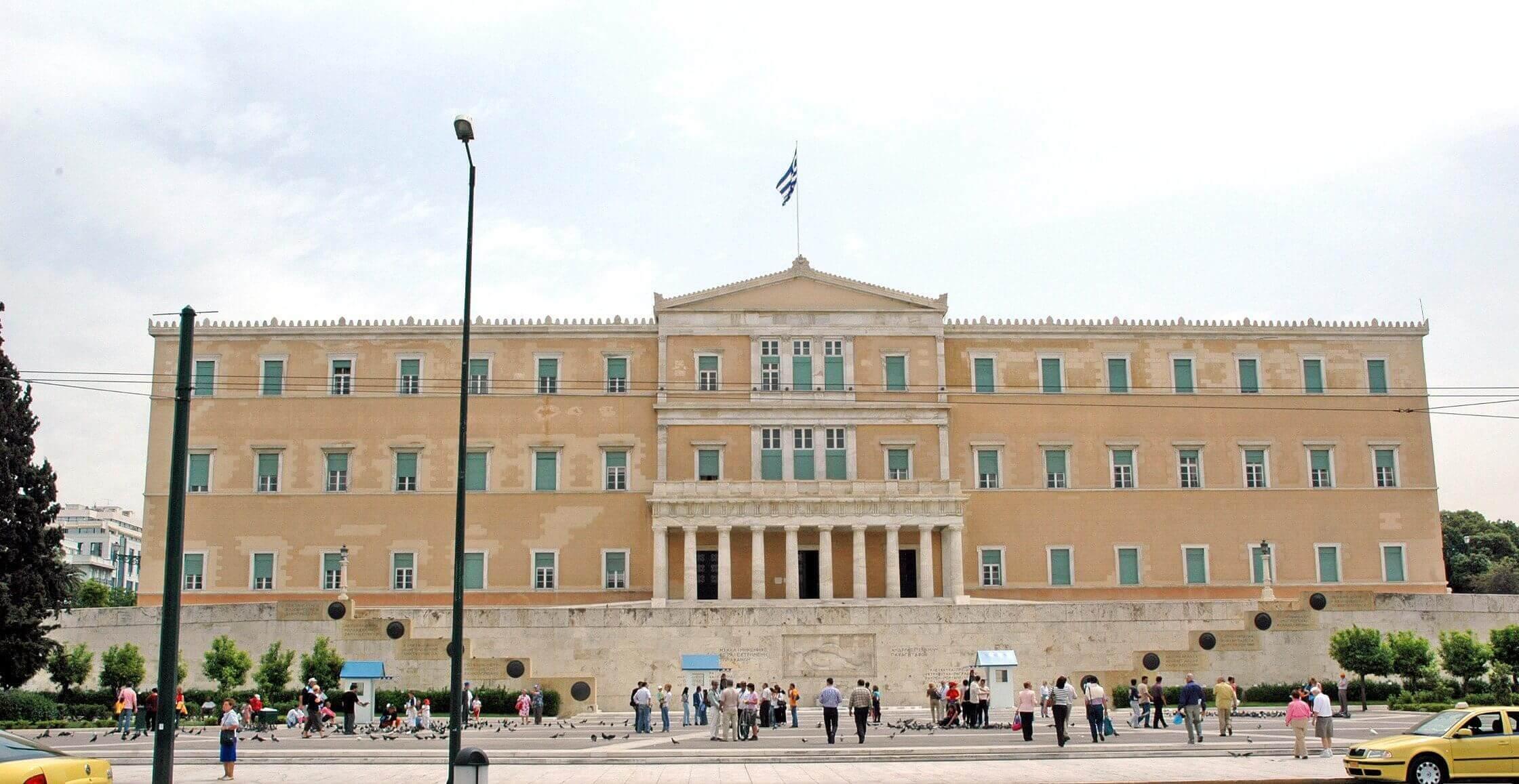 Piata Syntagma - Atena