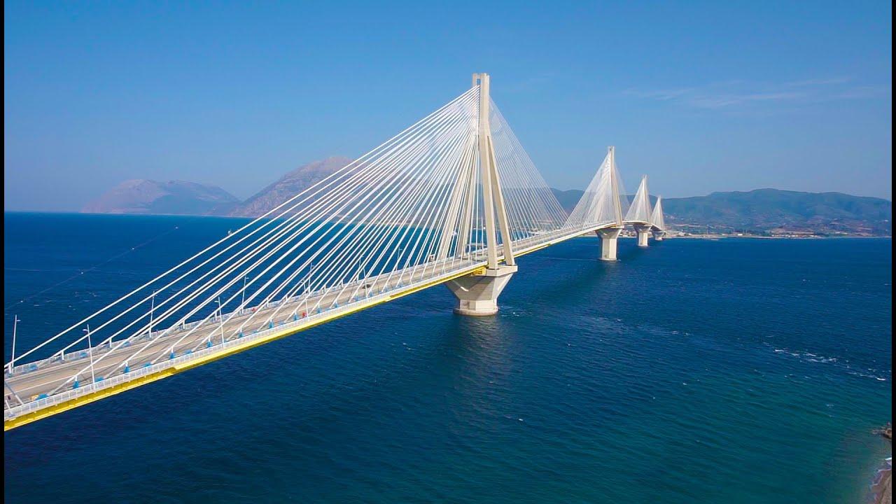 Podul Rio-Antirio