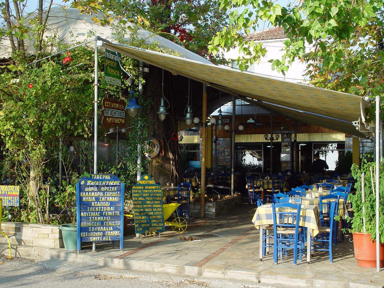 Taverna Pagasitikos - Kala Nera, Pelion