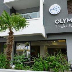 Hotel Olympus Thalassea - Paralia Katerini