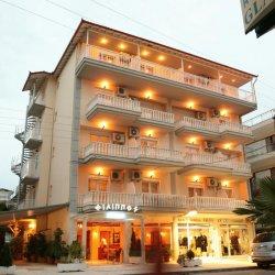 Hotel Philippos - Paralia Katerini