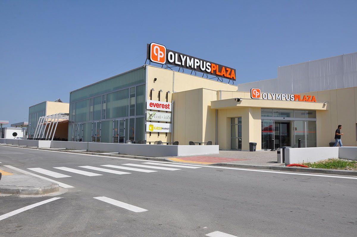 Olympus Plaza - Platanos (Grecia)