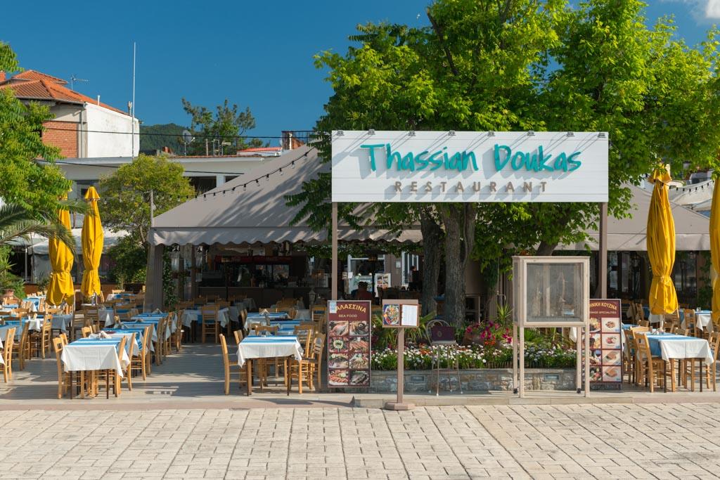 Taverna Thassian Doukas - Limenas