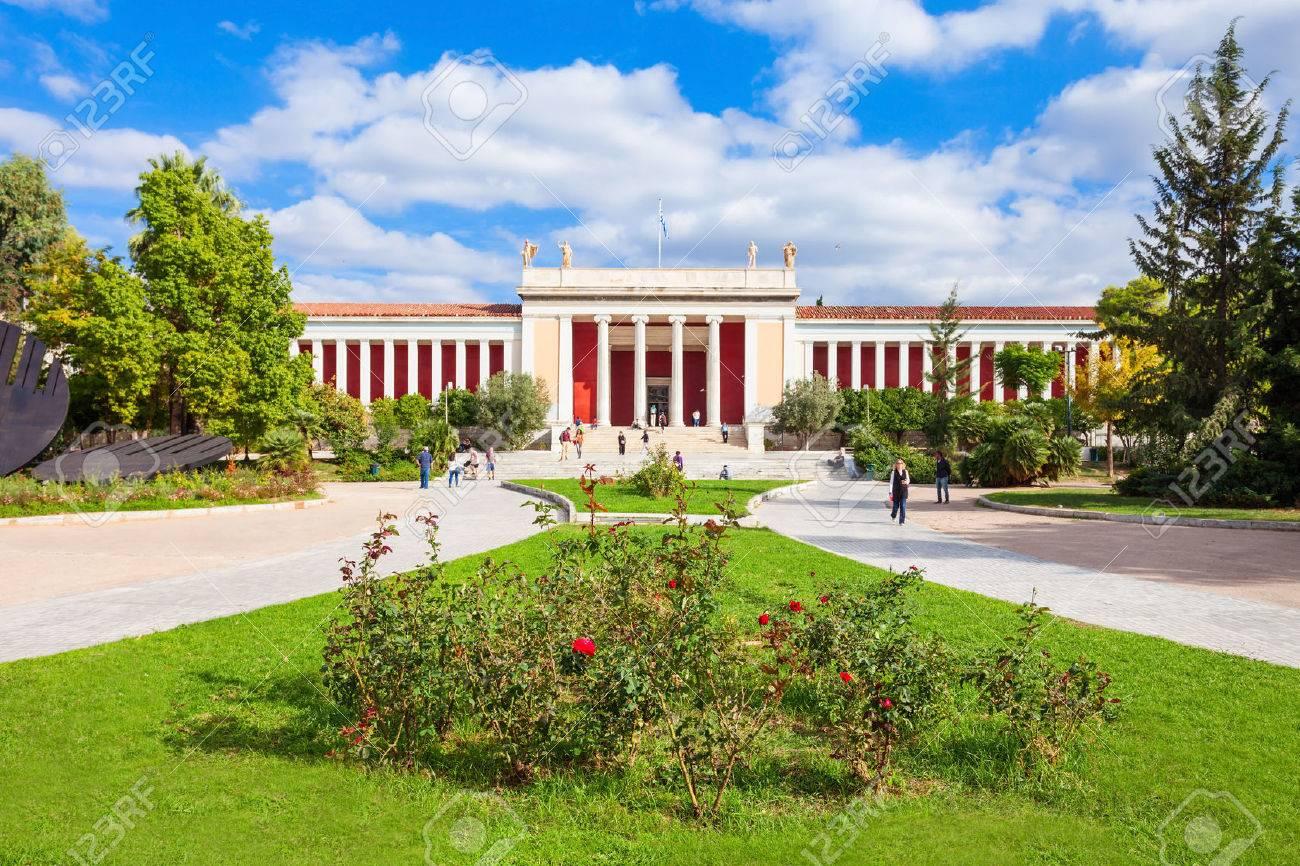 Muzeul Național de Arheologie - Atena