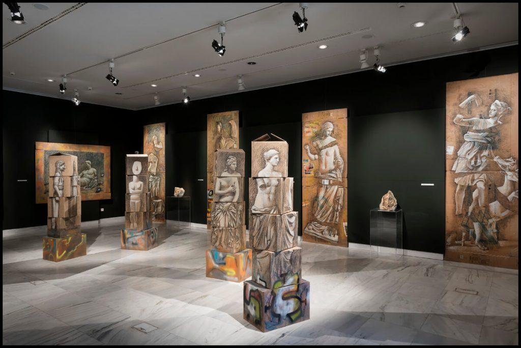 Muzeul bizantin - Atena